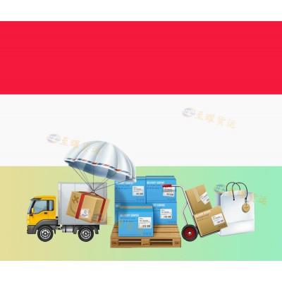 大件货物出口办理印尼双清包税物流托运图片