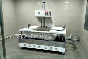 LT-WY29浴缸耐热水性 、 冷热冲击试验机