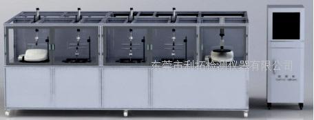坐便器坐圈和盖综合性能测试机是什么