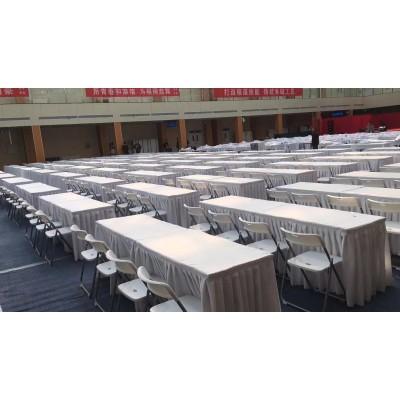 北京出租桌椅_产品优_价格低
