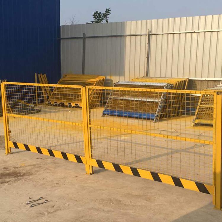 青山地铁口工地基坑临时防护围栏网哪里有批发厂家