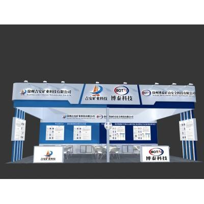 新疆专业展位搭建展位设计灯光舞美设备租赁新疆创艺空间展览服务图片