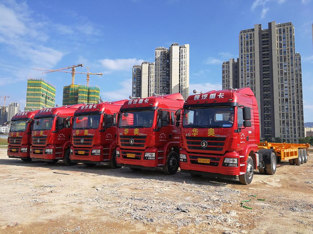 华奥供应链服务全国港口拖车报关 专注物流运输17年