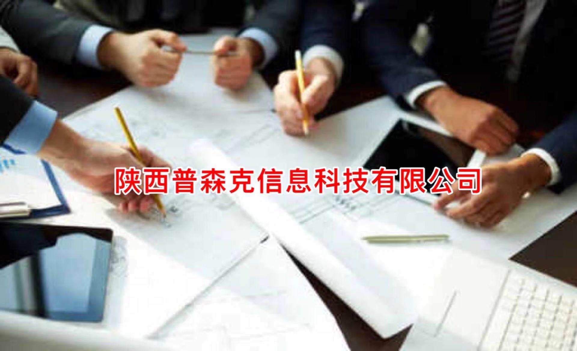 申报陕西省2021年工程师职称评定的具体要求