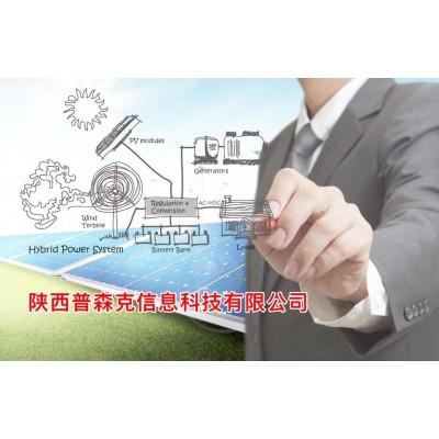 陕西2021年评工程师职称有哪些特别之处