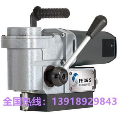 小型卧式磁力钻,管道钻孔选用钢板钻FE36S