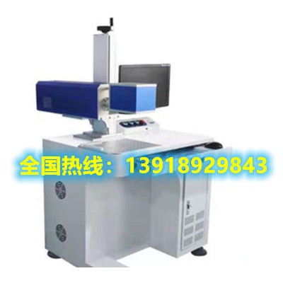 标识精美,打印材质不受限的激光打标机MJ-CO2-20W