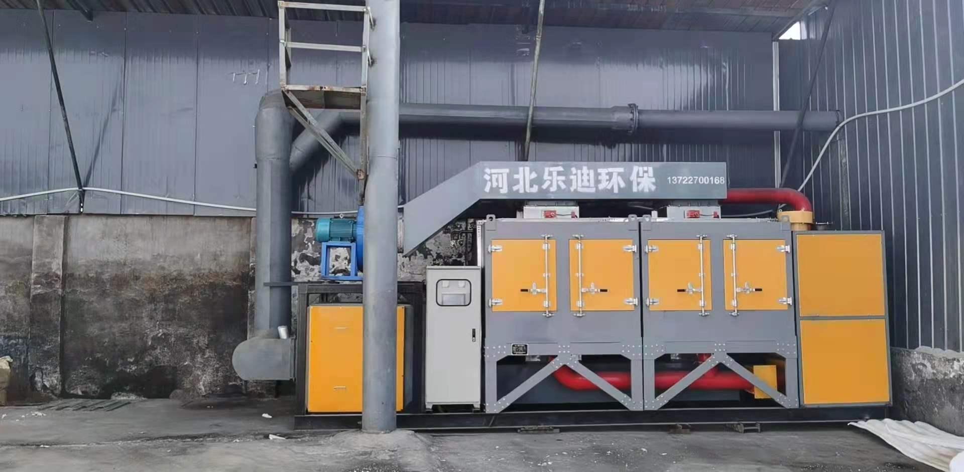 两万风量催化燃烧 活性炭吸附脱附 VOC催化燃烧废气处理设备