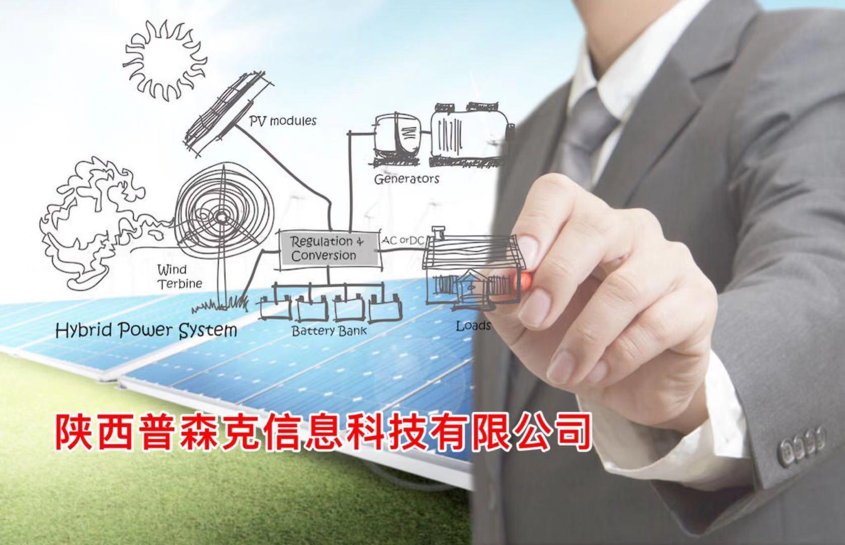 2021年陕西工程师职称重点集合就在这里