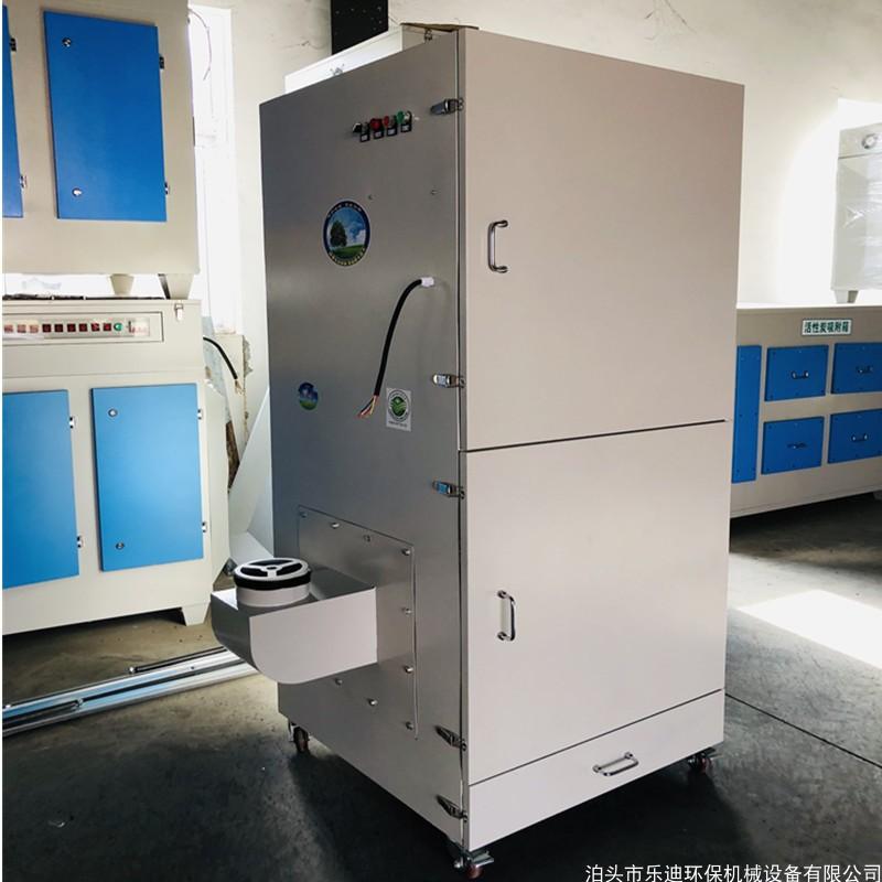 焊烟净化器移动式工业环保电焊烟雾除尘器 吸烟机焊接烟尘净化器
