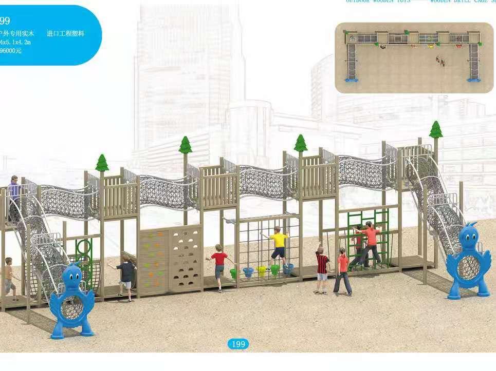 幼儿园木质钻笼玩具