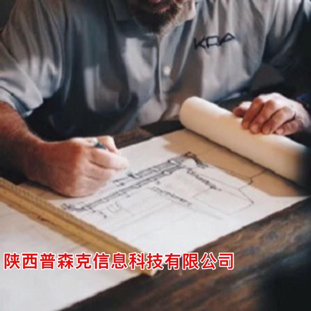 2021年陕西省工程师职称评定的一些事项图片