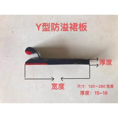 Y150*15密封挡煤皮 导料槽裙边 B1200输送机图片