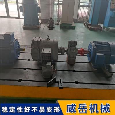 铸铁平台生产厂家有货 T型槽焊接平台 带水槽