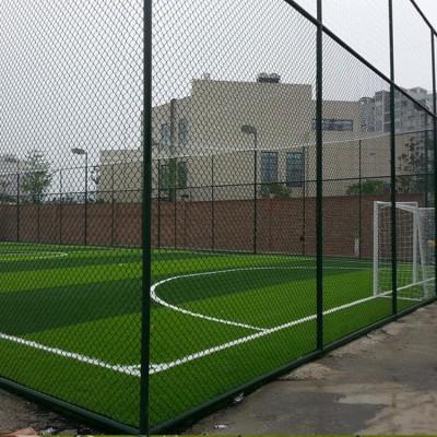 聊城球场围网体育场围栏网浸塑勾花编织网足球围栏现货