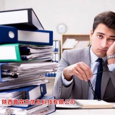 人社厅2021年陕西省工程师职称评审新通知
