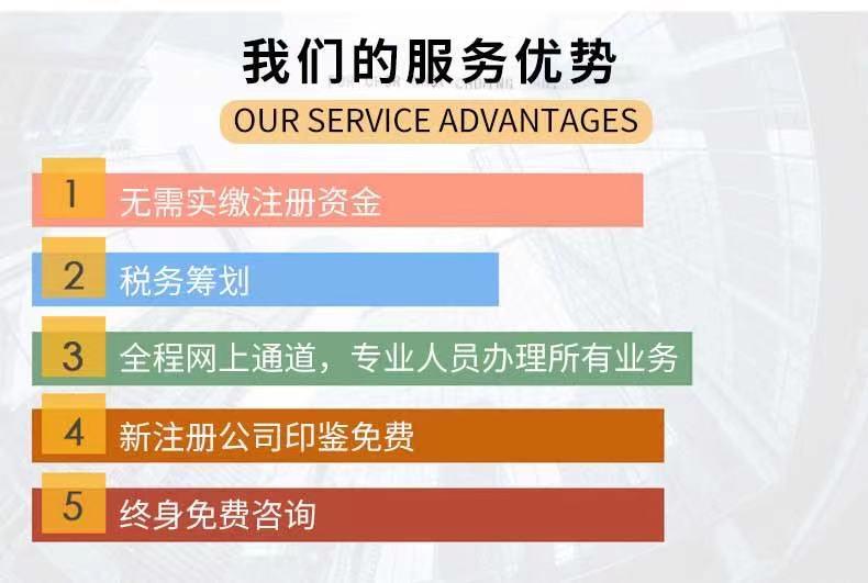 广州市公司地址经营异常解除