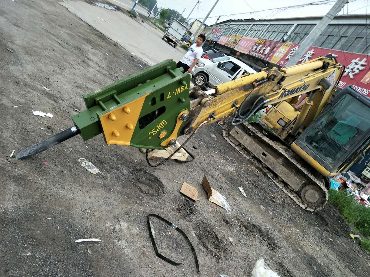 连港工兵破碎锤 型号YSW-7 钎杆直径75毫米图片
