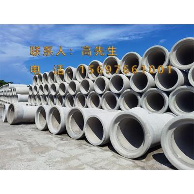 化龙钢筋混凝土排水管厂家