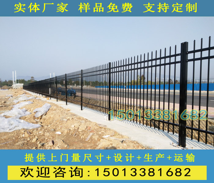 汕尾围墙金属栏杆厂家定制花都厂房室外隔离防护栏图片