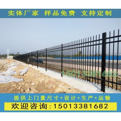 汕尾围墙金属栏杆厂家定制花都厂房室外隔离防护栏