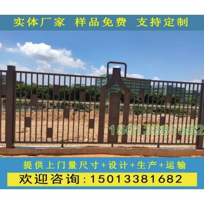 汕尾小区围墙防护围栏惠州学校铁艺锌钢护栏加工定制