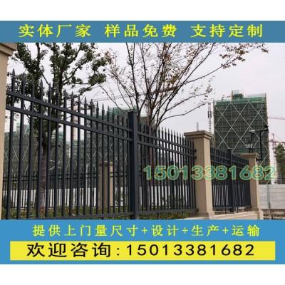 汕尾通透性围墙隔离栏杆汕头厂房铁艺防爬护栏定制