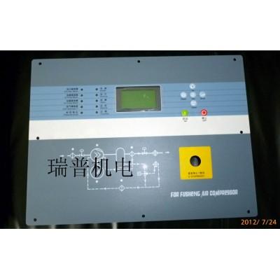复盛空压机盟立SC80A3控制器面板替代型面板