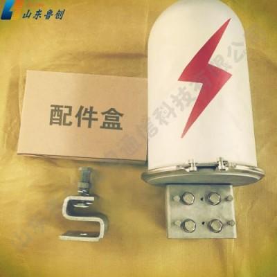 ADSS光缆金具金属接头盒 铝合金接头盒