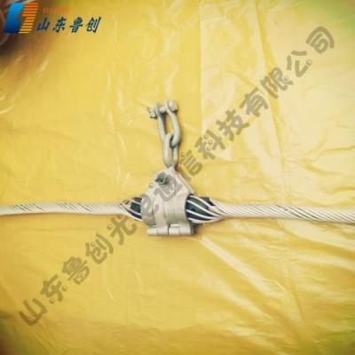 ADSS光缆悬垂线夹 直挂式悬垂金具电力光缆金具