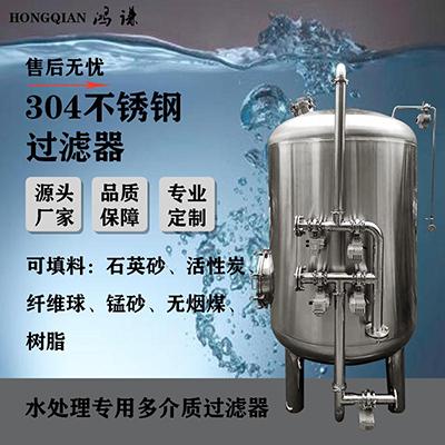水处理锰砂过滤器 多介质过滤器厂家直供 可定制
