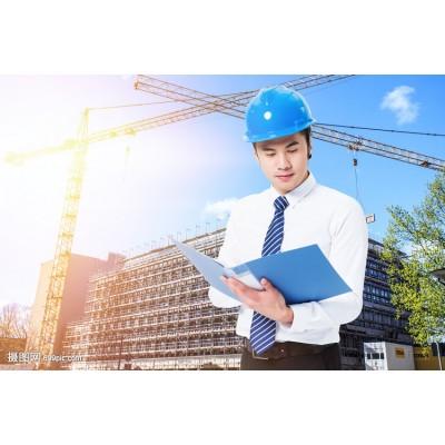 咨询2021年陕西省工程师职称申报条件通知