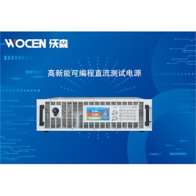 可编程直流测试电源汽车电子测试大功率高压直流电源