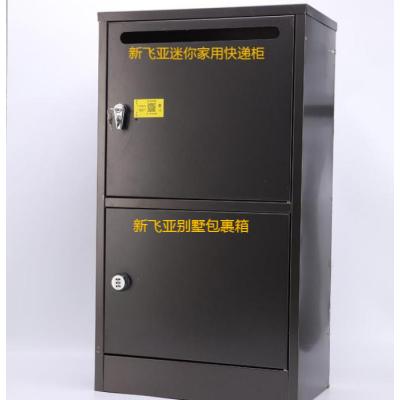 可投递可收纳可保管的双门金属箱柜