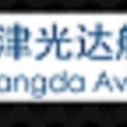 天津光达航电科技有限公司