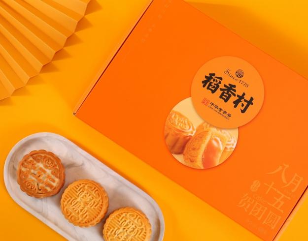 北京稻香村月饼团购专卖经销商批发