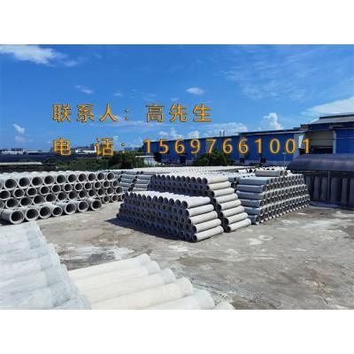广州番禺钢筋混凝土排水管供应商