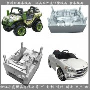 童车塑料模具