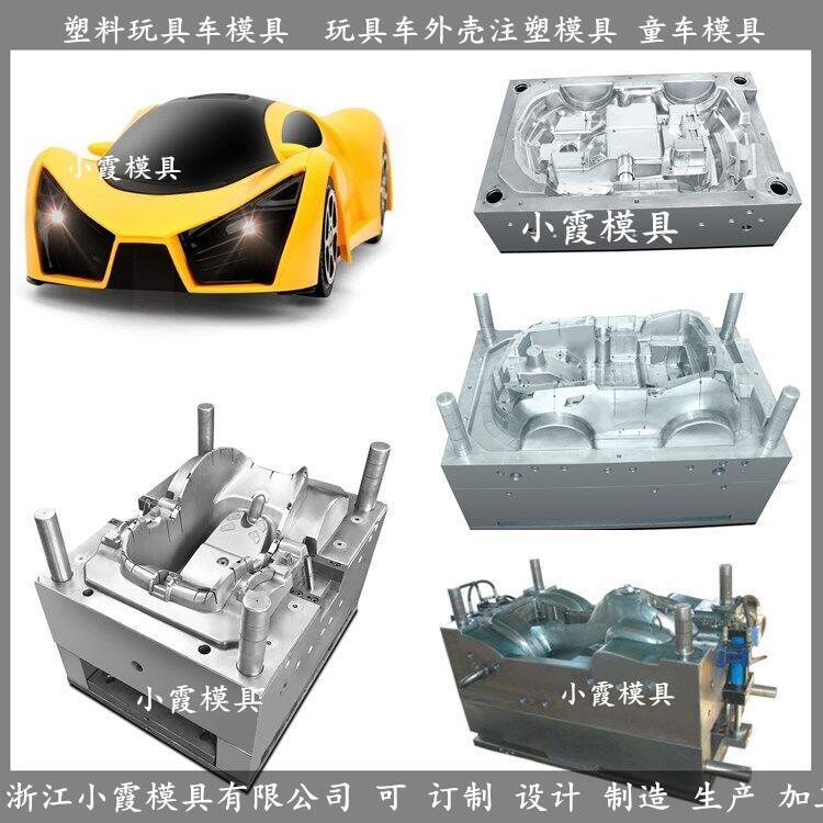 塑料童车模具塑料童车制造模具