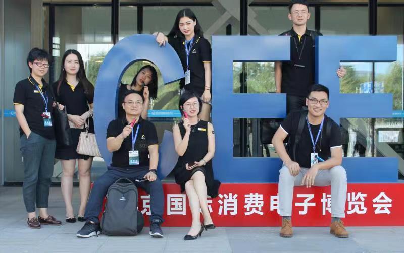CEE2022第二十一届北京消费电子展