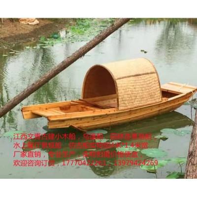 江西文青古建小木船 篷船 林造景渔船 上餐厅景观船 仿古船