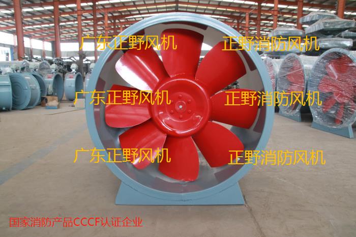 正野风机 低噪音涡轮离心风机生产厂家图片