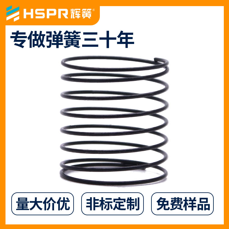 圆锥形压缩弹簧碳钢压缩弹簧印章压缩弹定制厂家图片