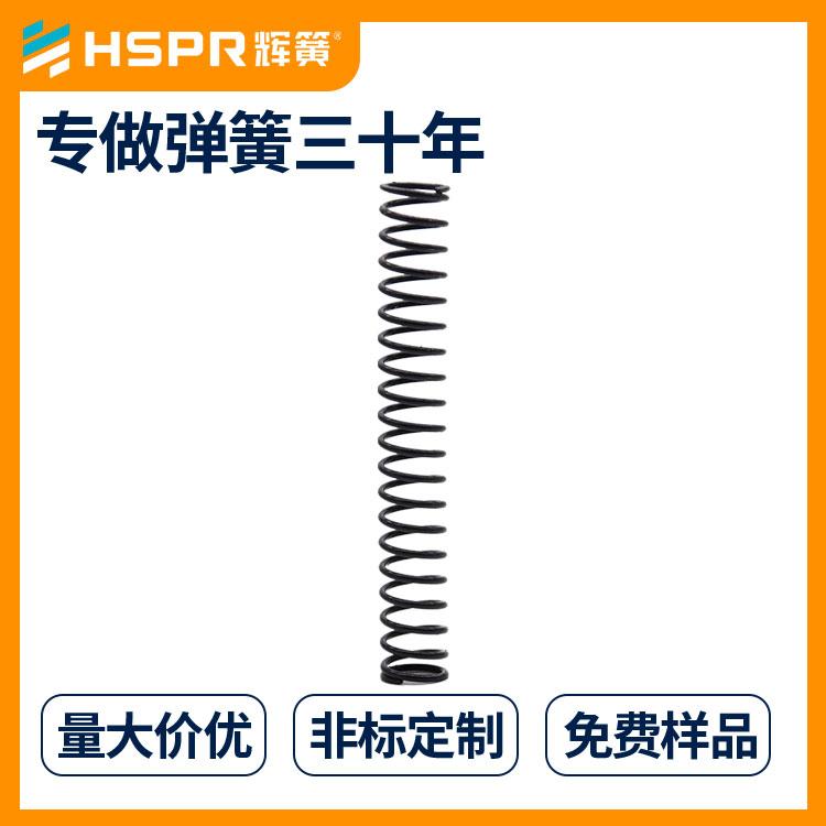 汽车调角器压缩弹簧合金钢压缩弹簧机车配件压缩弹簧图片