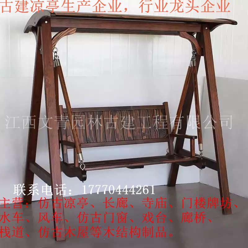 江西文青园林古建厂家直销秋千图片