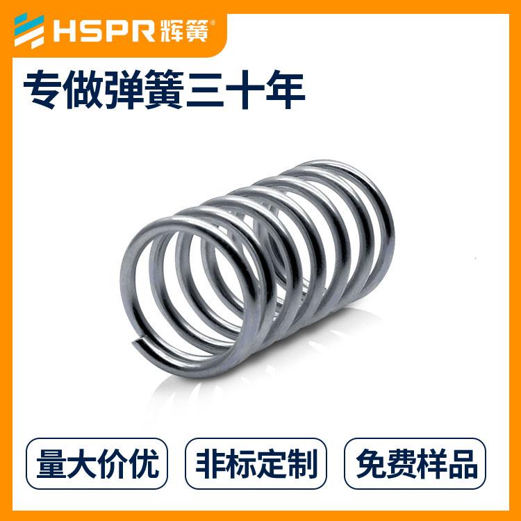 55CrSi压缩弹簧圆柱形压缩弹簧多种规格洗衣机压簧图片
