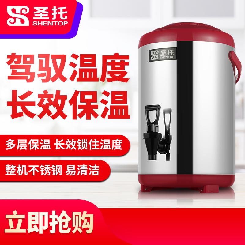 圣托商用不锈钢大容量电烧水开水桶图片