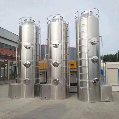 不锈钢喷淋塔 酸雾喷淋塔 voc废气处理设备 聚德环保