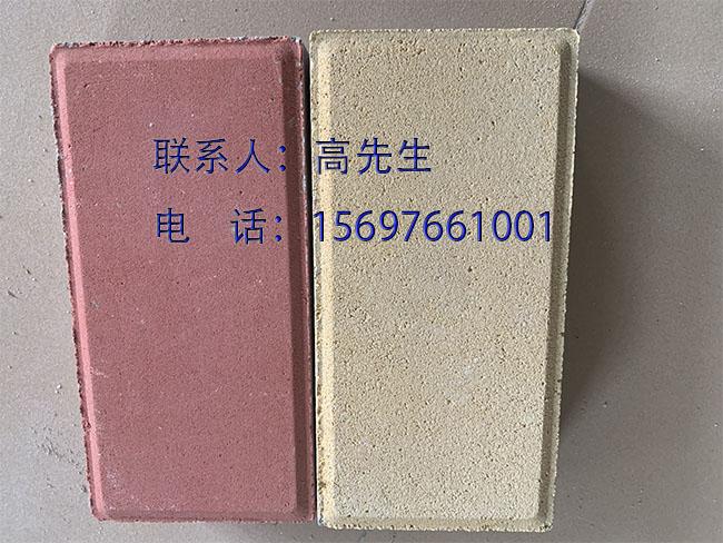 广州白云广场砖厂家预制图片