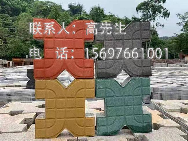 广州黄埔植草砖供应商图片